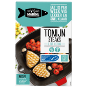 Vis Marine Tonijnsteak