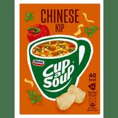 Unox Cup-a-soup chinese kip 3 stuks