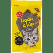 1 de Beste Kattensnoepjes kaas & kip