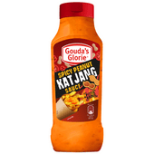Gouda's Glorie katjang pedis